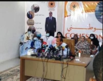 أهم ما جاء في المؤتمر الصحفي للرئيس السابق محمد ولد عبد العزيز