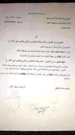 الأمین العام للمكتب التنفیذي الجدید عبد الله حدو