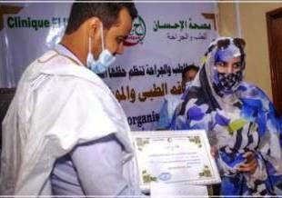 مصحة الإحسان تنظم حفلها السنوي لتكريم الطاقم الطبي و الموظفين