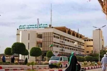 توضيح من إدارة المستشفى الوطني حول تداول فيديو على مواقع التواصل الإجتماعي عن حادثة تسمم