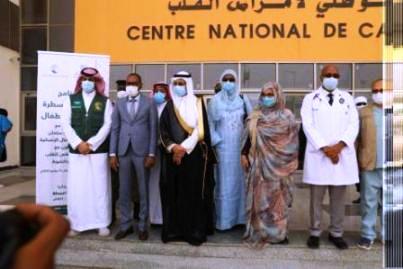 ول الزحاف وزير الصحة يشيد بجهود الفريق الطبي السعودي