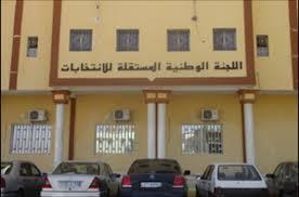 المشادات حدثت بعد اجراء مناقصة داخل مقر اللجنة