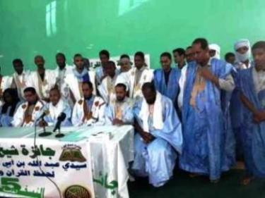 """انطلاق النسخة الخامسة من مسابقة قرآنية باسم """"جائزة شيخ القراء"""""""