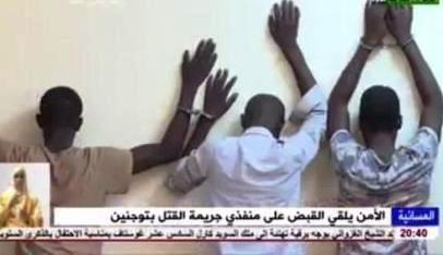 إرتياح غير مسبوق لإعتقال قتلة ولد الما ومطالب بالصرامة في تطبيق القانون