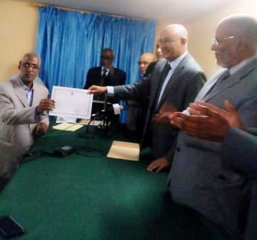 إشراف احمد ولد محمد محمود ولد الديه الأمين العام لوزارة الوظيفة