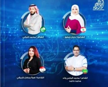 """ولد محمد حامد يتأهل لنهائي """"امير الشعراء"""""""
