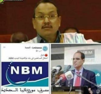 ولد ابنه - عبد الباقي : بعد اتهامهما بإختلاس 18 مليار هل يعقل اطلاق سراحهما ..نهب موريتانيا يتواصل