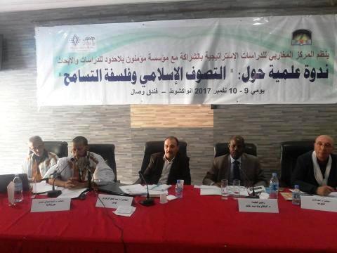 ومعرفة خصوصيات المجتمع الموريتاني المسلم حتى يسهل تدمير ه