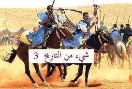 فصائل بطون إمارة أولاد امبارك تشيد باللفة الخاصة للرئيس وتؤكد وقوفها الي