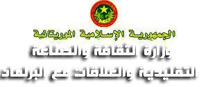 دوائر رسمية تتعمد التحريض على النظام.. وتستهدف الرئيس (افتتاحية)