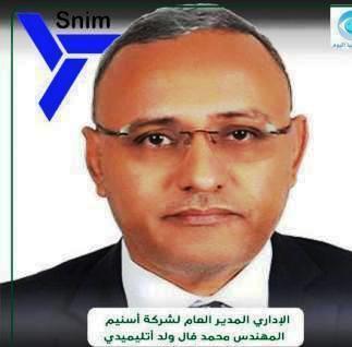 المھندس محمد فال ولد أتلیمیدي لمنادیب عمال الشركة