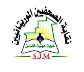 بلاغ من لجنة الاشراف على انتخابات نقابة الصحفيين الموريتانيين