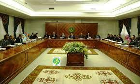 البيان الصادر في إجتماع مجلس الوزراء