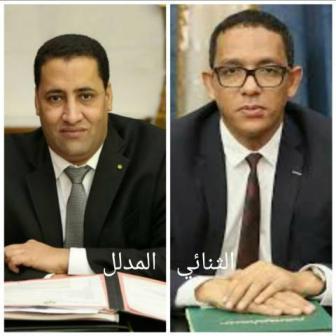 الوزير السابق ولد عبد الفتاح ضمن شخصيات أخرى- اسماء