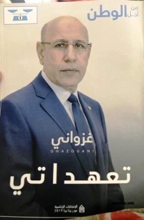 سنة من مأمورية ولد الشيخ الغزوانى